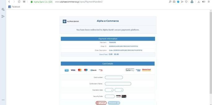 Оплата в интренете поезд Греция скриншот